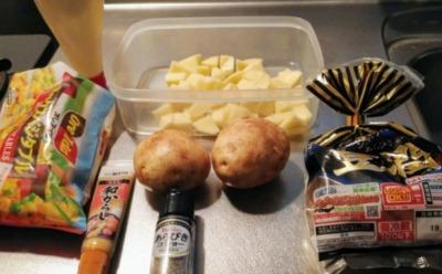 ポテトサラダを作る時の材料の写真です