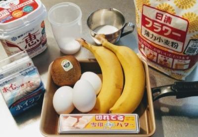 手作りでロールケーキを作る時の材料の写真です