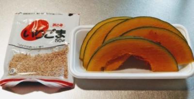 かぼちゃを使って甘辛焼きにする時の材料の写真です