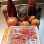 チキントマト煮込みの材料