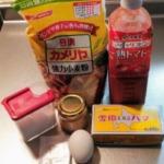 トースターでトマトジュースパン生地の材料