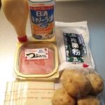 ポテトの明太チーズ焼きの材料