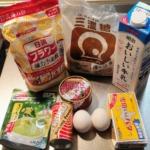抹茶と小豆のパウンドケーキマーブルの材料