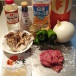 牛肉とピーマンの甘辛炒めの材料