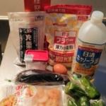 海老と野菜の甘辛天ぷらの材料