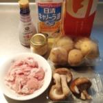 豚肉とじゃがいもの甘辛炒めの材料