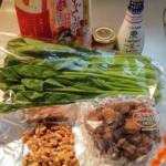 小松菜と舞茸のくるみ和えの材料