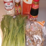 小松菜と舞茸のオイスター炒めの材料