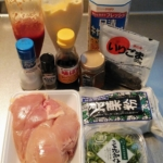 鶏肉のネギマヨポン酢の材料