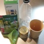 抹茶ラテの材料