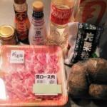 里芋と豚肉の照り焼きの材料