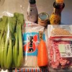 小松菜のチャプチェの材料