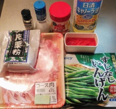 豚肉で紅生姜を巻いて焼く時に使う材料です
