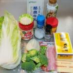 白菜とろとろグラタンの材料