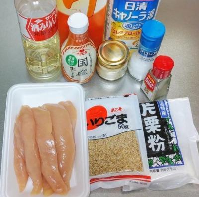 鶏ささみの甘辛揚げの材料