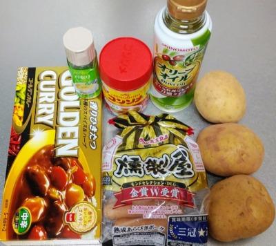 ポテトとソーセージのカレー炒め材料