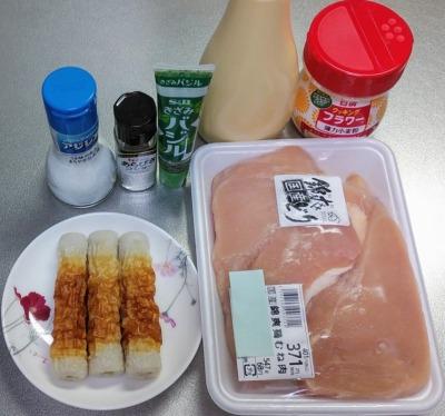 鶏むね肉のマヨ巻きの材料