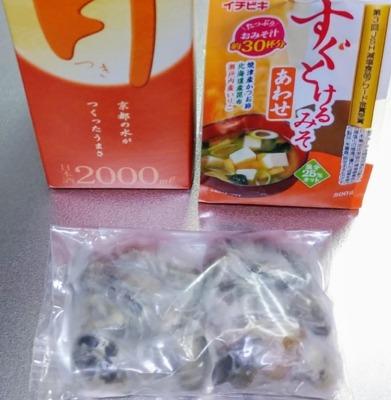 冷凍あさりの味噌汁の材料