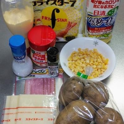 焼きベーコンチーズコロッケの材料