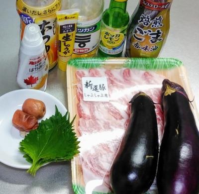 豚と茄子の梅つゆ煮の材料
